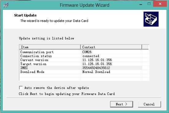 Download huawei firmware update / upgrade / downgrade: huawei.